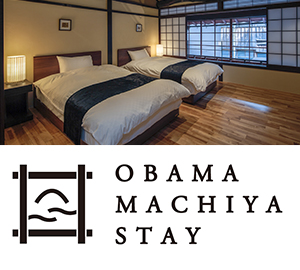 OBAMA MACHIYA STAY
